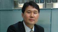 <이사람>지진제어기술 연구 보급 김형근 SH도시연구소 팀장