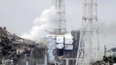 <日대지진>원전 3호기 건물에서 연기…수소 폭발?