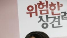 '원조 베이글녀' 이제니의 근황은?