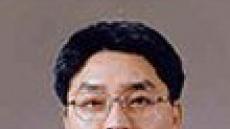 민주평통자문회의 사무처장 이상직 교수 내정