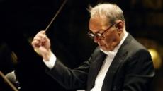 엔니오 모리코네, 50주년 기념 내한공연