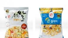 씨알푸드, 100% 국산쌀 시리얼 출시