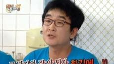 """박세민 """"박미선, 홧김에 이봉원과 결혼"""""""