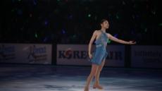 김연아의 '오마주 투 코리아', 모스크바서 울려퍼진다