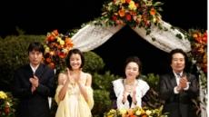 결혼도전기…사후세계…닮은듯 다른 韓·美영화…비교해서 보면 또다른 재미