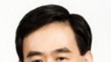 자본시장연구원, 김형태 원장 재선임