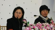KLPGA, 회장사퇴 이틀만에 '콩 볶듯이' 구옥희 부회장 신임회장으로 선출