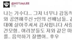 윤종신ㆍ이정...가수들도 감동한 '나는 가수다'