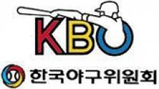 KBO-프로야구 8개구단, 일본 지진피해 성금 전달