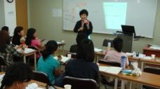 여성가족부, 구직희망 여성 맞춤형 직업교육 실시