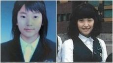"""김민지, 충격의 졸업사진...""""예쁘긴 한데..."""""""