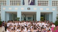 <생생코스피>한세실업, '제2기 대학생 해외봉사단' 모집