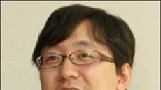 <헤럴드포럼>살림과 죽임의 M&A
