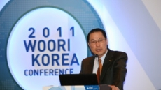 <포토뉴스>우리투자證 '홍콩 콘퍼런스' 개최