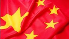 수익률차가 무려 16%...중국 펀드 잘고르려면