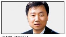 <줌인 리더스클럽>금융지주 출범 시너지 효과 기대