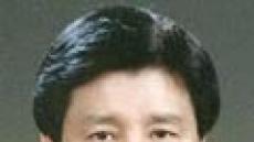 KCB 사장에 김상득 부사장 선임
