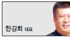 <파워코리아>용천자연유리, 항아리 유리 名家…20개국 수출