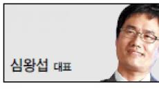 <파워코리아>(주)대명, 공기·수질정화 '녹색환경 지킴이'