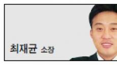 <파워코리아>쌍용자동차 안성공도영업소, 무료탁송~AS지원까지 완벽한 서비스 명성