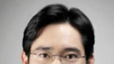 삼성 이재용사장,영국왕립골프협회 정회원(종신제)에