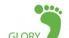 코레일, KTX 개통 7주년 환경기업으로 거듭난다