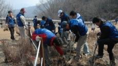 <포토뉴스>두산건설, 남한산성 산철쭉 1000그루 식목행사