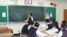 <좋은교육 프로젝트, 내일을 열다>수능 1등 장성군 뒤엔 장성고가 있다