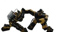 카이스트, 지능형 로봇들의 서바이벌'SoC 로봇 워' 개최