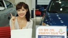 <포토뉴스>신한카드, 車할부 견적 시스템 오픈