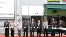 한샘 '키친바흐', 대구 수성ㆍ달서에 전시장 열어