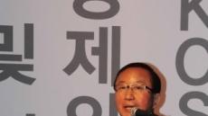 """""""올 경제 4.2% 성장할 것"""""""