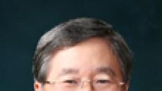 권오형 한국공인회계사회 회장 등 임직원 성금 100만엔 일본에 전달