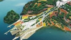 여의도 면적 절반이 '꽃과 물의 정원'…시안의 새 명물 될 2011 세계원예박람회