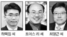 정경화씨 호암상 첫 남매 수상 진기록