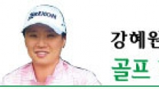 <강혜원의 골프 디스커버리> 외국인 골퍼를 대접하라