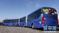 세상에서 가장 긴 버스? 길이가 무려...