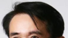 한화증권 임일수 대표이사 취임