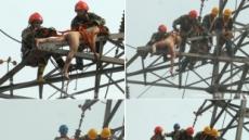 나체女, 고압전선탑에 올라간 이유?