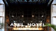 동성애자들을 위한 호텔?
