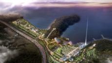 STX건설, '이순신 순국공원 조성사업' 턴키 수주