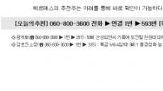 대형호재 만발한 4월장 최강의 급등주!