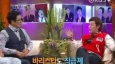 김갑수, 최고 '바리스타' 될 뻔?