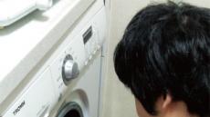 자취달인백서Ⅳ<Laundry>