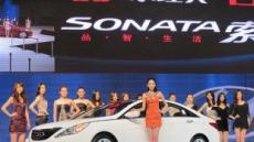 중국 진출 10년 현대차, 누적판매 300만대 돌파 눈앞
