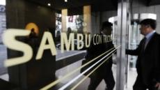 은행은 대출회수 압박·건설사는 곧장 법원行…상생은 없다?