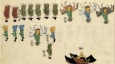 외규장각 의궤 145년만에 귀환