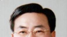 우방우 금양상선 회장, 수상스키-웨이크보드 협회장 취임