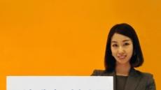 HMC투자證, 공식 페이스북 오픈 이벤트