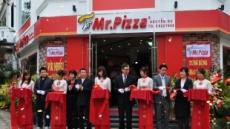 미스터피자, 하노이 2호점 오픈…동남아 피자시장 노린다